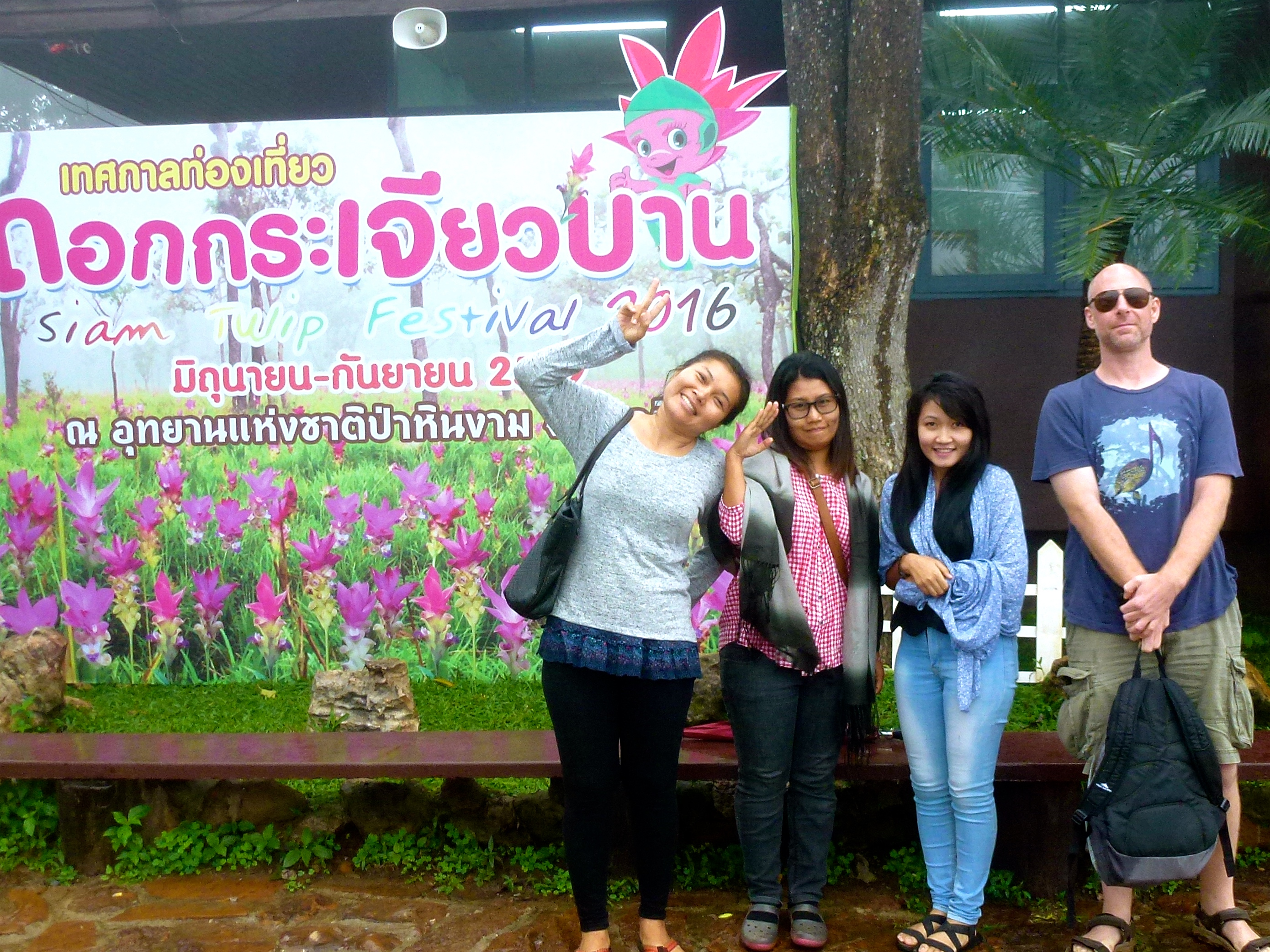The Breakthrough leaders took us to see the wild Dok Krayjiaw flowers in Chaiyaphum Province